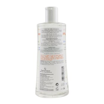 Micellar Lotion Cleanser and Make Up Remover  400ml/13.5oz