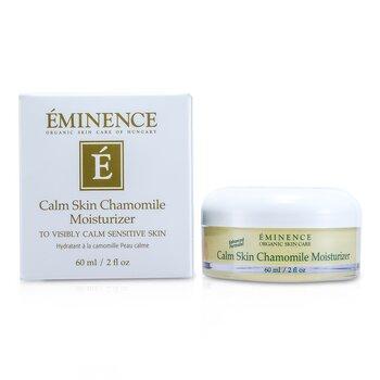 Calm Skin Chamomile Moisturizer - For Sensitive Skin  60ml/2oz