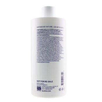 Mlijeko za kupanje koje njeguje kozu (salonska velicina)  500ml/16.9oz