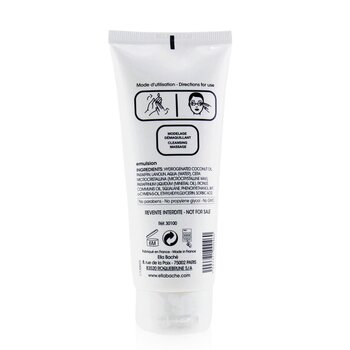 Płyn do demakijażu oczu Eyelash Makeup Remover (duża pojemność)  100ml/3.16oz