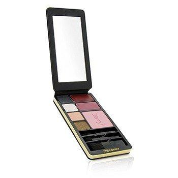 Very YSL Makeup Palette (Black Edition)  12.5g/0.42oz