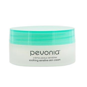 Soothing Sensitive Skin Cream (Box Slightly Damaged)  50ml/1.7oz