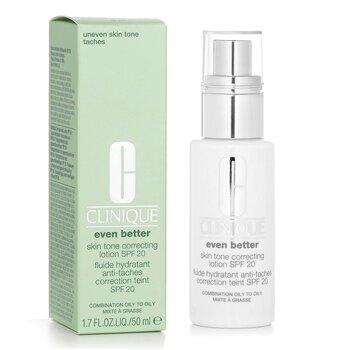 淨白精華乳液 SPF 20 (混合油性至油性肌膚)  50ml/1.7oz