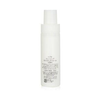 Cleansing Moisture Foam -puhdistusvaahto  125ml/4.4oz