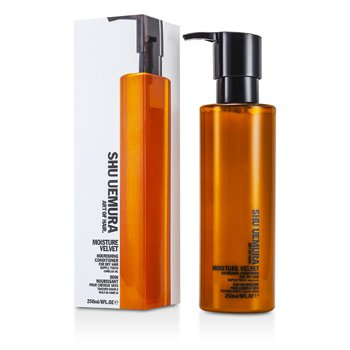 Shu Uemura Moisture Velvet Nourishing Conditioner (For Dry Hair)  250ml/8oz