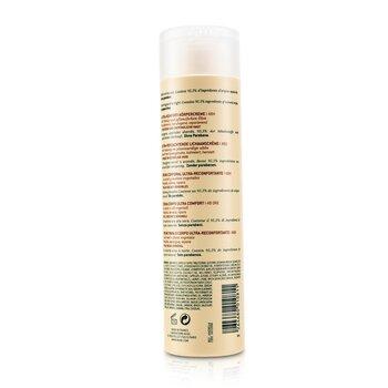 Reve De Miel Ultra Comfortable Body Cream (Dry & Sensitive Skin)  200ml/6.7oz