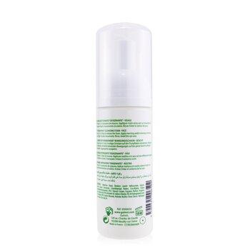 Bioxygene Cleansing Foam  150ml/5.07oz