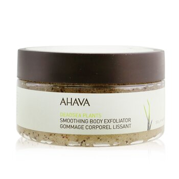 Deadsea Plants Smoothing Body Exfoliator  235ml/8oz