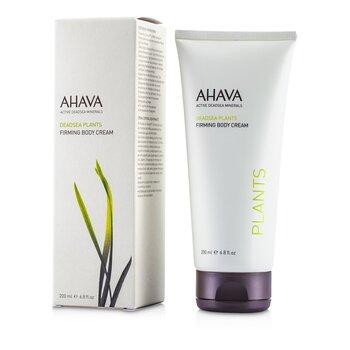 Deadsea Plants Firming Body Cream 200ml/6.8oz