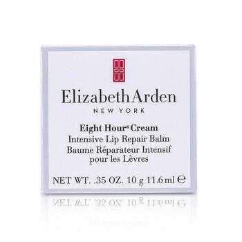 Eight Hour Cream Intensive Lip Repair Balm  11.6ml/0.35oz