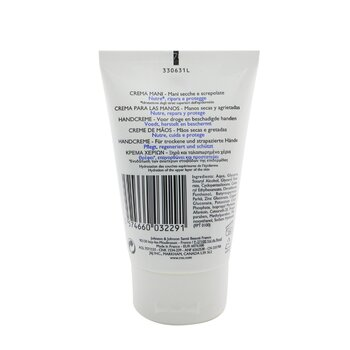 Enydrial Hand Cream (Dry & Chapped Hands)  50ml/1.7oz