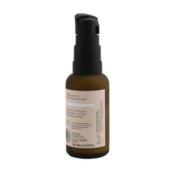 Very Gentle Calming Serum (For Sensitive Skin)  30ml/1.01oz