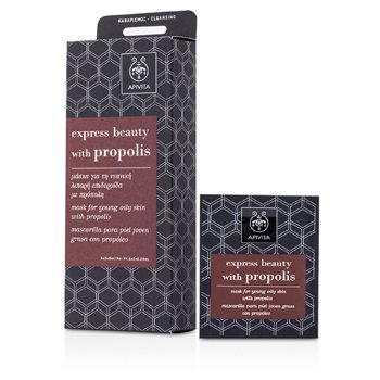 Express Beauty Mask For Young Oily Skin with Propolis  6x(2x8ml)