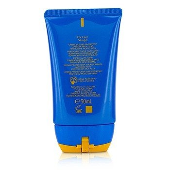Expert Sun Aging Protection Cream Plus SPF50+  50ml/1.7oz