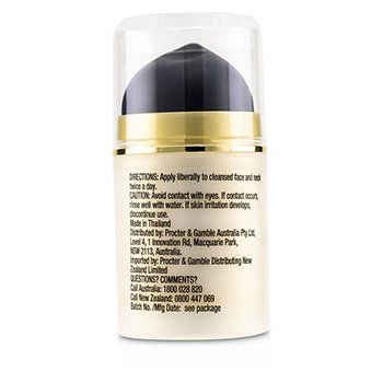 Total Effects 7 in 1 Normal Day Cream SPF 15  50g/1.7oz