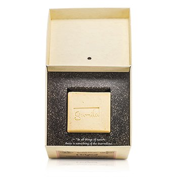 Gamila Secret Cleansing Bar - Original (For Sensitive Skin)  115g