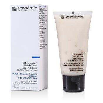 Hypo-Sensible Moisturizing Protection Cream (Tube)  50ml/1.7oz