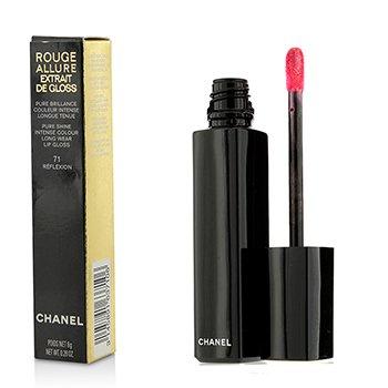 Chanel Rouge Allure Extrait De Gloss - # 71 Reflexion  8g/0.28oz