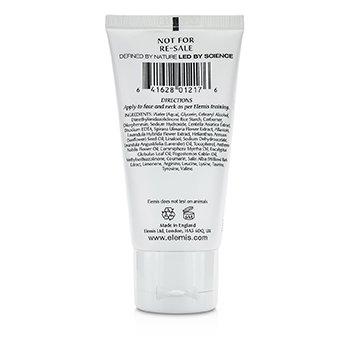 SOS Survival Cream (Salon Product)  50ml/1.7oz