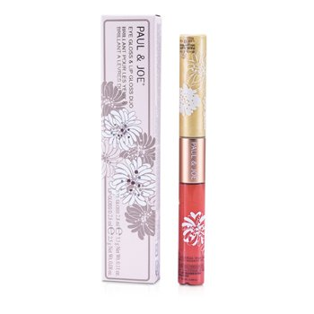Paul & Joe Eye Gloss & Lip Gloss Duo - # 004 Maui