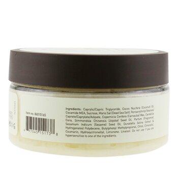 Deadsea Salt Softening Butter Salt Scrub  235ml/8oz