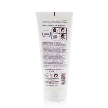 Eternal Instant Ultra Rich Cream-Mask (Salon Size)  200ml/6.76oz
