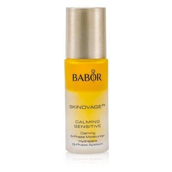 Skinovage PX Calming Sensitive Calming Bi-Phase Moisturizer (For Sensitive Skin)  30ml/1oz