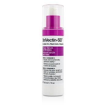 StriVectin - SD Power Serum for Wrinkles  50ml/1.7oz