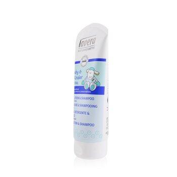 Baby & Kinder Neutral Wash Lotion & Shampoo  200ml/6.6oz