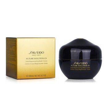 Future Solution LX Total Regenerating Body Cream  200ml/6.7oz