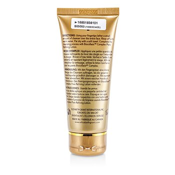 Elizabeth Grant Biocollasis Complex Advanced Cellular Age Defense Gentle Cleanser (Travel Size)  60ml/2oz