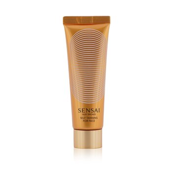 Sensai Silky Bronze Self Tanning For Face  50ml/1.7oz