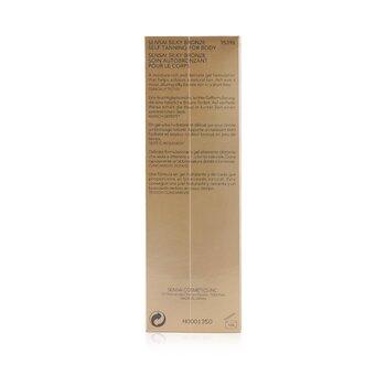 Sensai Silky Bronze Self Tanning For Body  150ml/5.2oz