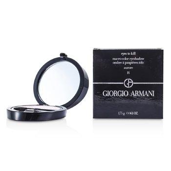 Giorgio Armani Sombra Eyes to Kill Solo - # 14 Aurore  1.75g/0.061oz