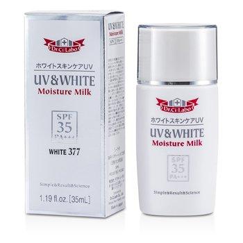 UV & White Lapte Hidratant SPF 35 PA+++  35ml/1.19oz