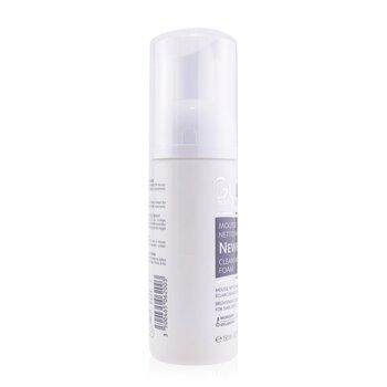 Newhite Perfect Brightening Cleansing Foam 150ml/5.07oz