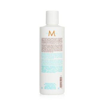 Smoothing Conditioner  250ml/8.5oz