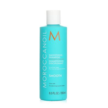 Smoothing Shampoo (For Unruly and Frizzy Hair)  250ml/8.5oz