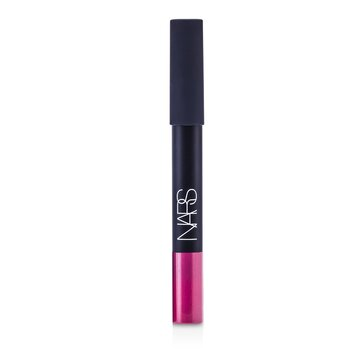 NARS Konturówka Velvet Matte Lip Pencil - Never Say Never  2.4g/0.08oz