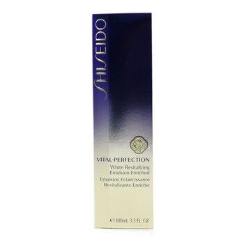 Vital-Perfection White Revitalizing Emulsion Enriched  100ml/3.3oz