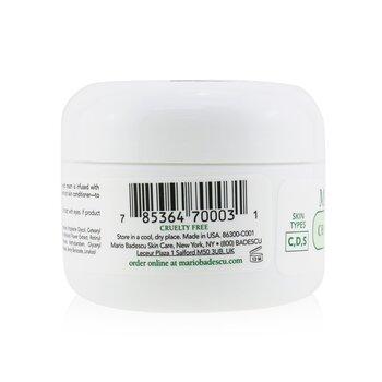 Chamomile Night Cream - For Combination/ Dry/ Sensitive Skin Types  29ml/1oz