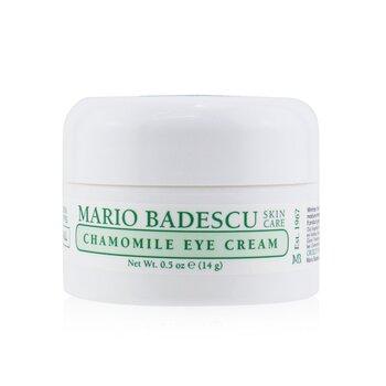 Chamomile Eye Cream - For All Skin Types  14ml/0.5oz