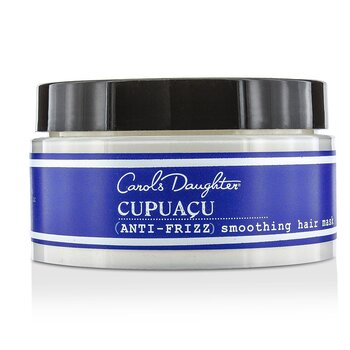 Cupuacu Anti-Frizz Smoothing Hair Mask  200g/7oz