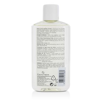 Oil-Free Gel Cleanser (For Normal to Combination Skin)  200ml/6.76oz