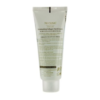 Hand Cream - Collagen  100ml/3.38oz
