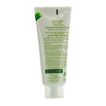Hand Cream - Snail  100ml/3.38oz