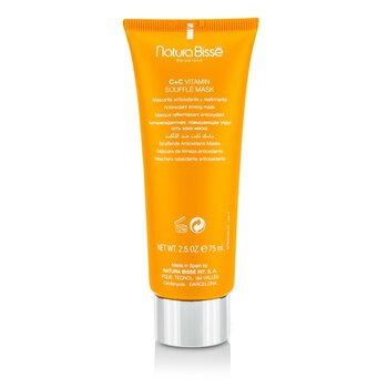 C+C Vitamin Souffle Mask  75ml/2.5oz