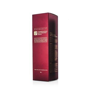 Cosmeceutical Anti-Wrinkle Serum  40g/1.35oz