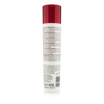 BC Repair Rescue Deep Nourishing Shampoo (For Damaged Hair)  250ml/8.4oz