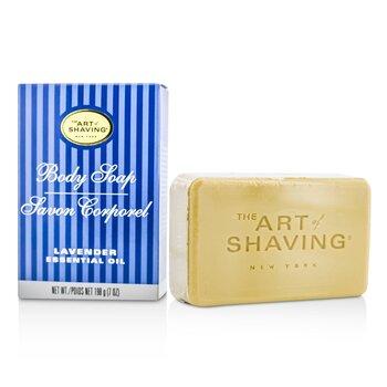 Body Soap - Lavender Essential Oil  198g/7oz